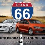 Аренда авто под выкуп VW Polo 2017г.в., Екатеринбург