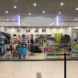 Продам готовый бизнес под ключ Сеть детских магазинов одежды и обуви, Екатеринбург