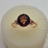 Кольцо серебряное 925пр, позолоченное, с Раух-Топазом, новое, Екатеринбург
