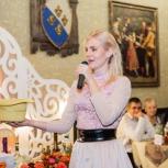 Ведущая вашего праздника, Екатеринбург