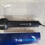 Фонарь для подводной охоты T-05 IST UltraBright LED, Екатеринбург
