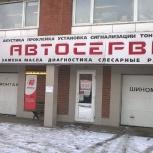 Продам автосервис, Екатеринбург