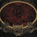 Cult Of Luna – Eternal Kingdom  (Ltd) CD+DVD, Екатеринбург