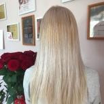 Наращивание волос, Екатеринбург