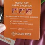 Новый комбинезон Color Kids( Дания), Екатеринбург