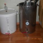 Комплект оборудования для изготовления домашнего пива:, Екатеринбург
