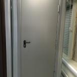 Противопожарная дверь любого размера от производителя по ГОСТУ цена!, Екатеринбург