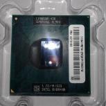 Процессор для ноутбука Celeron M 430 1.73 GHz, Екатеринбург