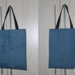 Текстильная сумка - авторская работа, Екатеринбург
