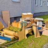 Утилизация квартирного мусора и хлама,одежды, Екатеринбург