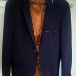 Продам пиджак, Екатеринбург