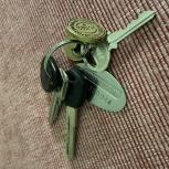 Найдены ключи, Екатеринбург