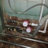 Сантехник:Замена и разводка труб,ремонт и установка любой сантехники, Екатеринбург