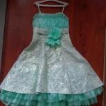 Платье вечернее детское, Екатеринбург