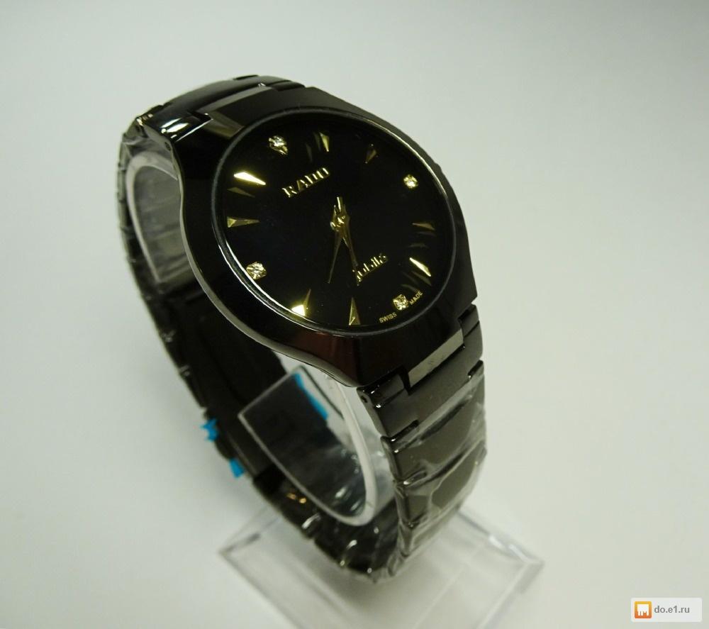 Радо екатеринбург часы продать 24 ломбард часа уфе в