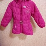 Куртка для девочки reima, Екатеринбург