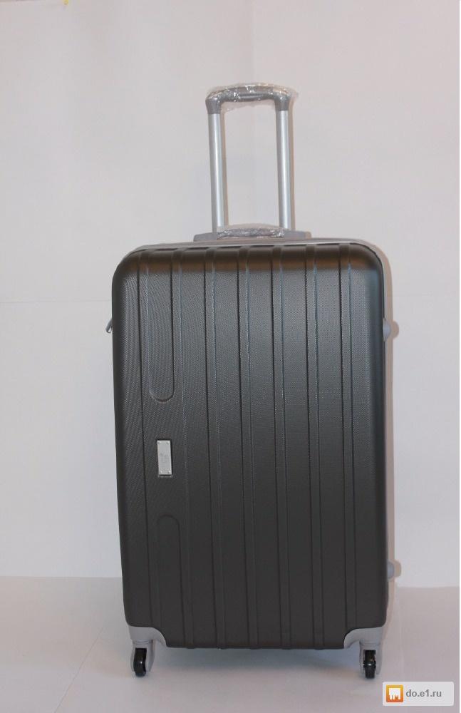 Сумки и чемоданы в екатеринбурге песня пора собирать чемоданы