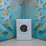 Стиральная машина бу indesit, Екатеринбург