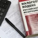 Бухгалтерское обслуживание, Екатеринбург