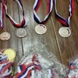 Медали .3 место, Екатеринбург