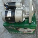 Продам Стартер двигатели Д-144, Д-240, Д-21, Д-50, Екатеринбург