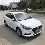 Сдам в аренду автомобиль, Екатеринбург