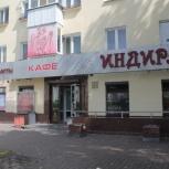 Продам действующий продуктовый магазин на вокзале, Екатеринбург
