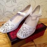 Туфли женские с ажурным декором, Екатеринбург