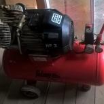 Продам компрессор поршневой Fubag auto master kit, Екатеринбург