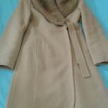 продаю зимнее пальто с натуральным мехом, Екатеринбург