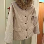 Продам женскую демисезонную куртку, Екатеринбург