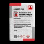 АСОКА РР 1/30 25 кг (мешок), Екатеринбург