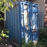 Контейнер 3-х тонн, Ж/Д, Екатеринбург