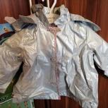 Курточки для девочки. На рост 80см, Екатеринбург
