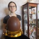 Большое шоколадное киндер яйцо, Екатеринбург