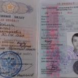 Найден военный билет и удостоверения тракториста, Екатеринбург