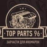 Требуется инвестор, бизнес партнер, Екатеринбург