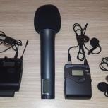 Радиомикрофон + радиопетля для видеосъемки, Екатеринбург