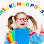 Английский язык детям, Екатеринбург