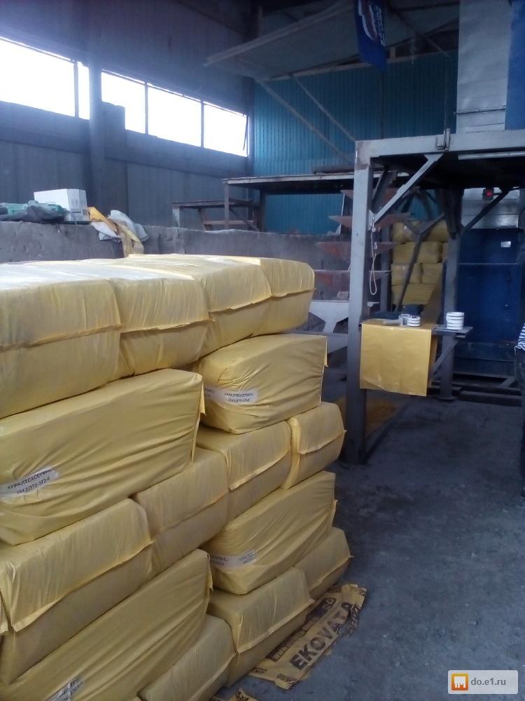 Производство из макулатуры утеплитель сбор макулатуры в мытищи
