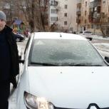Экзамен в ГИБДД.Автоинструктор, Екатеринбург