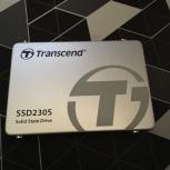 Жесткий диск Transcend SSD230S 128GB, Екатеринбург