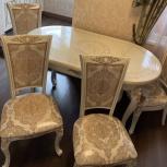 Кухонный стол со стульями, Екатеринбург