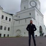 Профессиональные услуги в сфере недвижимости, Екатеринбург