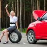 Поможем заменить поменять запасное колесо запаску Автопомощь Техпомощь, Екатеринбург