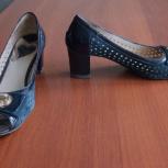 синие  туфли  из натуральной замши пр-во Италия  Ilasio Renzoni, Екатеринбург