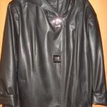 куртка женская, Екатеринбург