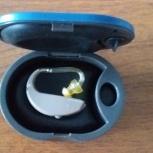 слуховой аппарат Дания, Екатеринбург