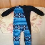 Курточка флисовая и комбинезоны на мальчика р. 74, Екатеринбург