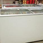 Холодильное оборудование / Морозильник, Екатеринбург